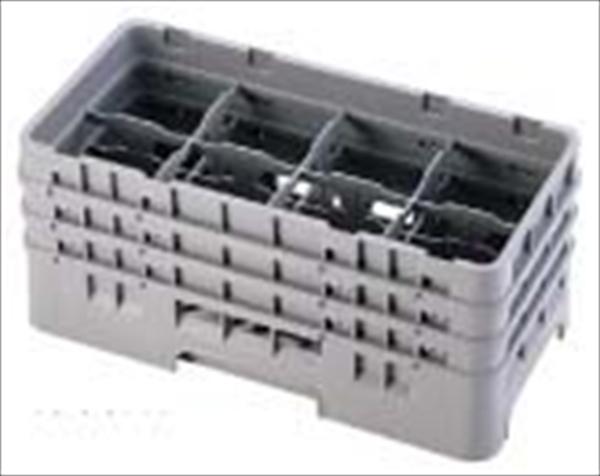 CAMBRO キャンブロ 8仕切 ステムウェアラック ハーフ 8HS1114 6-1132-0406 IST68114