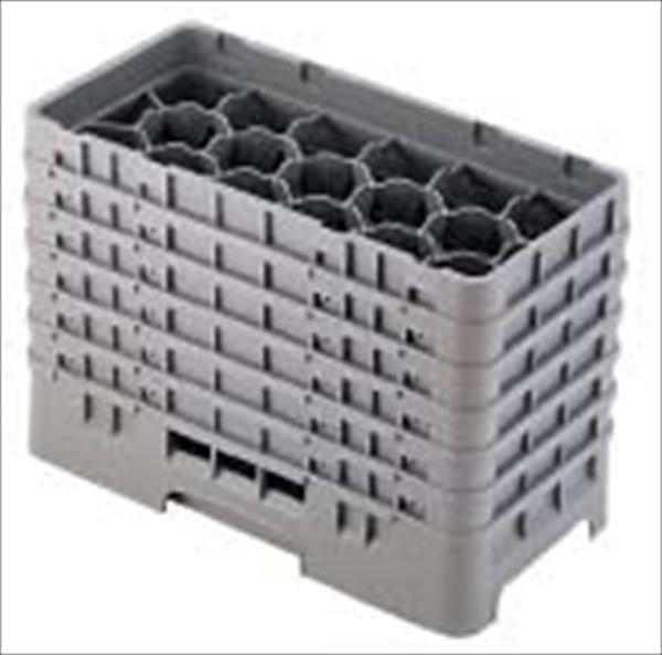 CAMBRO キャンブロ 17仕切 ステムウェアラック ハーフ 17HS800 6-1132-0604 IST70800