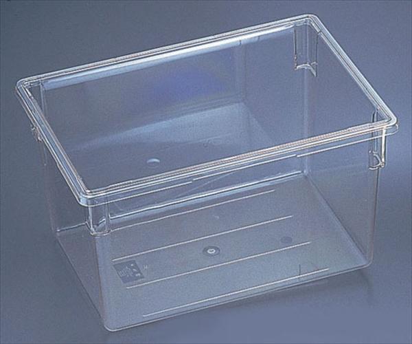 CAMBRO キャンブロ フードボックス フルサイズ 182612CW 6-0196-0104 AHC23612