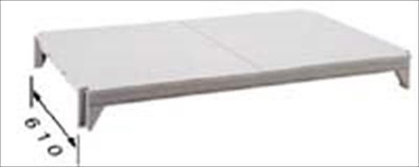 CAMBRO 610ソリッド型 シェルフプレートキット CPSK2472S1 6-1056-1108 DKY2508