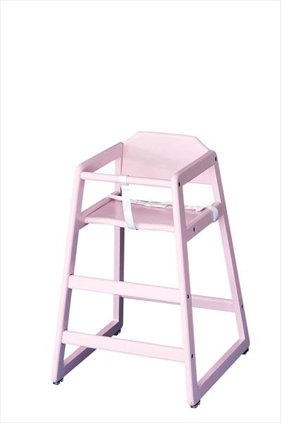 遠藤商事 木製子供用ハイチェアー(スタッキング式) ピンク 6-2267-0104 UBB0504