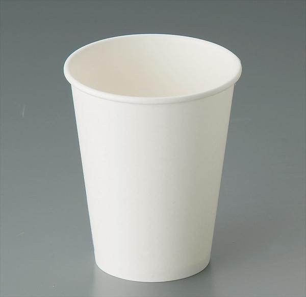水野産業 紙カップ 白無地(1,000枚入) SMT-280 6-0870-0501 XKT8801