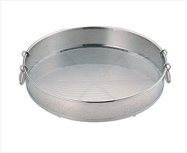 三宝産業 UK 18-8 パンチング 手付蒸しザル 50 6-0257-1101 AMSM001