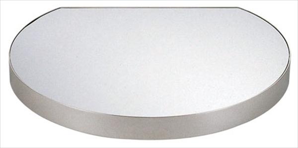 三宝産業 UK18-8ロイヤル半月ミラープレート 24インチ (アクリル) 6-1535-1001 NML82001
