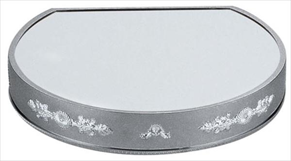 三宝産業 UK18-8半月型ミラープレート 菊模様 24インチ(ブラックアクリル) NML8411 [7-1615-0802]