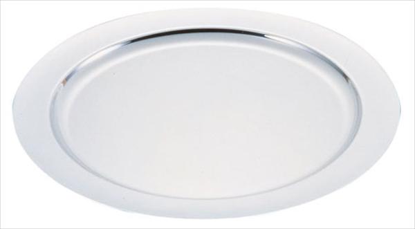 三宝産業 UK18-8プレーンタイプ丸皿 22インチ NMR01022 [7-1619-0107]