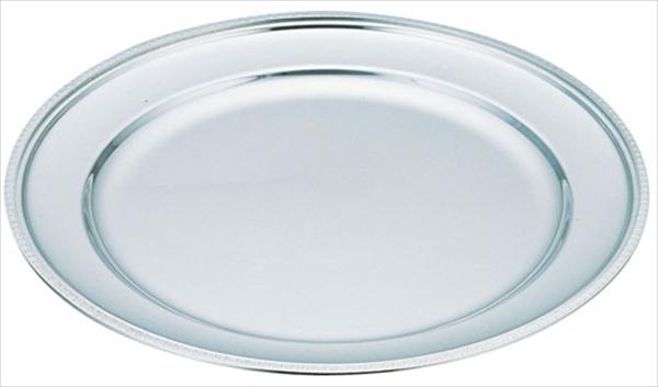 三宝産業 UK18-8菊渕丸皿 32インチ No.6-1539-0212 NMR04032