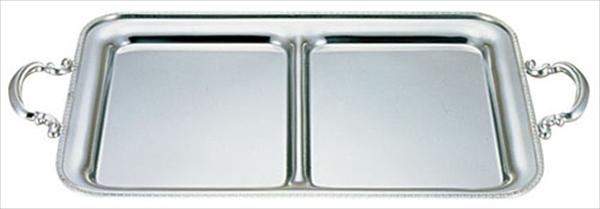 三宝産業 UK18-8ダブル仕切角盆 24インチ (手付)ロープ渕 NKK08242 [7-1527-0904]