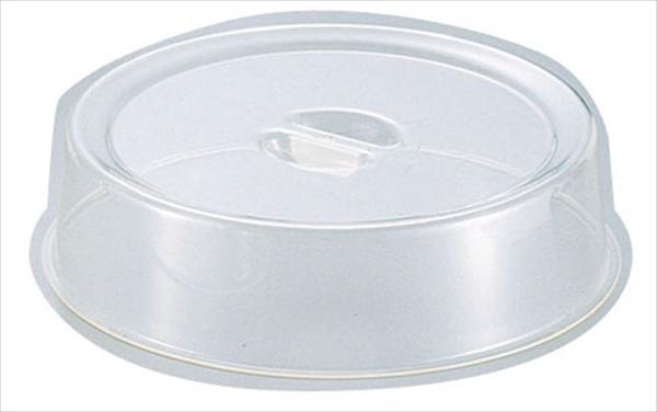三宝産業 UKポリカーボスタッキング丸皿カバー 18インチ用 6-1546-0403 NST04018