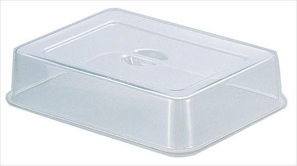 三宝産業 UKアクリルスタッキング角盆カバー 48インチ用 No.6-1546-0110 NST01048