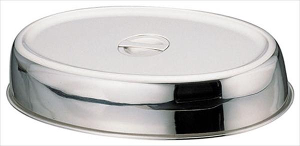 三宝産業 UK18-8スタッキング小判皿カバー 24インチ用 No.6-1546-1607 NST05024