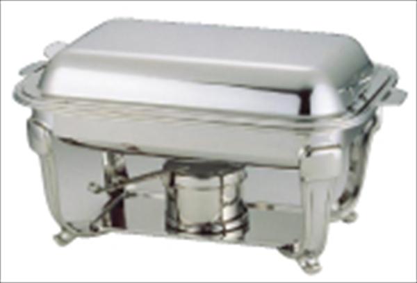 三宝産業 UK18-8スタッキングバロン 角 チェーフィングデッシュ 20吋 No.6-1445-0502 NTE17020