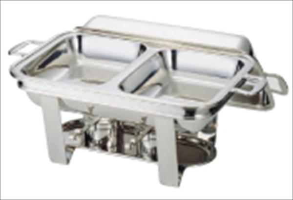 三宝産業 UK18-8スタッキング角チェーフィング ダブル 16吋 B渕 6-1445-0202 NTE20162