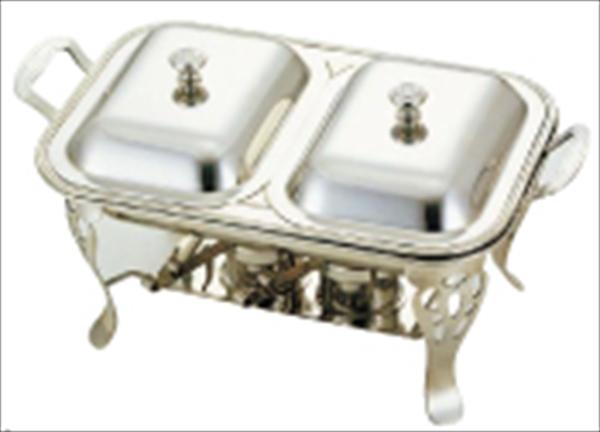 三宝産業 UK18-8共柄角チェーフィングデッシュ ダブル 26インチ 6-1447-0304 NTE25026