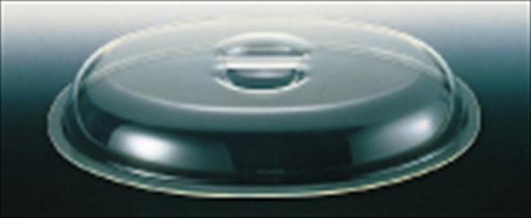 三宝産業 UKポリカ製小判チェーフィング用カバー 24インチ用 NTEB3024 [7-1525-1204]
