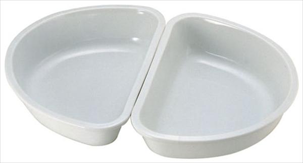 三宝産業 UK18-8バロン小判チェーフィング 用陶器 20インチ(2枚組) 6-1446-1202 NTEC820