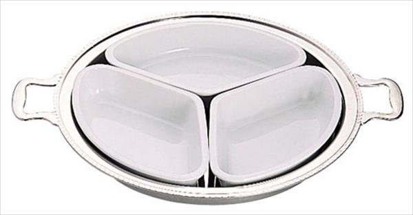 三宝産業 UK18-8ユニット丸湯煎用陶器セット 3分割(3枚組) 20インチ用 NYS44 [7-1528-2001]
