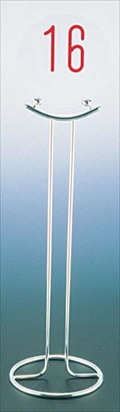 三宝産業 UK 18-8テーブルナンバースタンド U型 〈ドーナッツ〉 NTC07002 [7-1651-0802]
