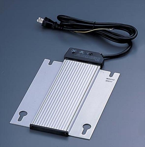 KINGO KINGO 電気式保温ユニット DB-380 No.6-1435-0801 NTEG101