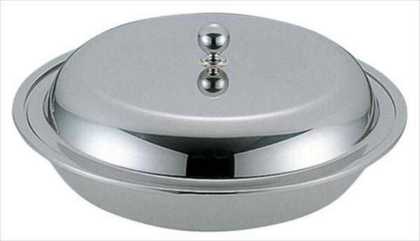 三宝産業 UK18-8ロイヤル丸エントレーデッシュ 10インチ 6-1551-0401 NEV10