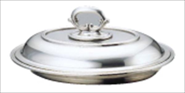 三宝産業 UK18-8B渕小判エントレーデッシュ 111/2インチ 6-1551-0501 NEV08