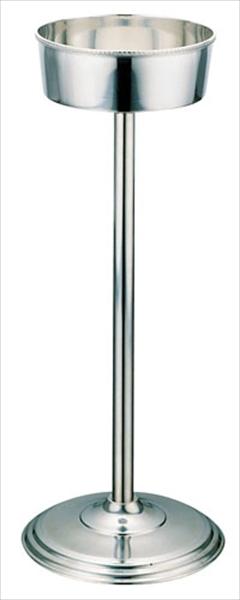 三宝産業 UK18-8菊渕シャンパンクーラースタンド L 6-1722-1801 PSY28001