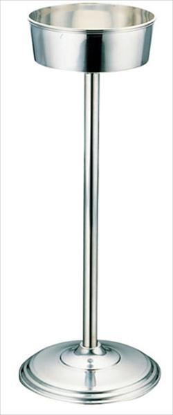 三宝産業 UK18-8B渕シャンパンクーラースタンド S PSY29003 [7-1816-1902]
