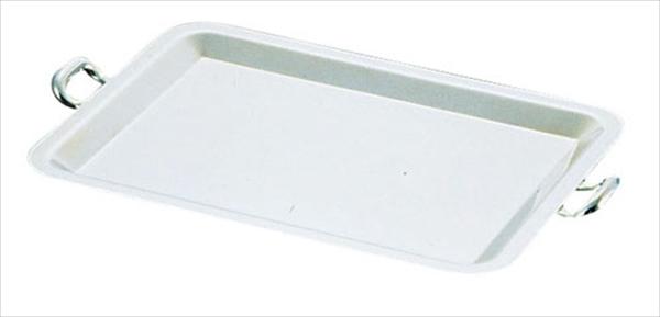 三宝産業 UK18-8ロイヤル カナッペトレー (手付)L 6-1537-0601 PKN01001
