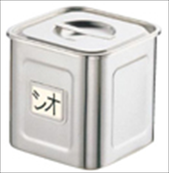 三宝産業 18-8名札付き深型角キッチンポット (手付) 30 AKK07030 [7-0204-0709]