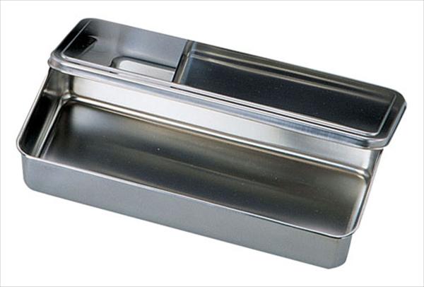 遠藤商事 TKG SA18-8調味料入蓋付バット 3型 期間限定で特別価格 販売 7-0213-0701 AHT41