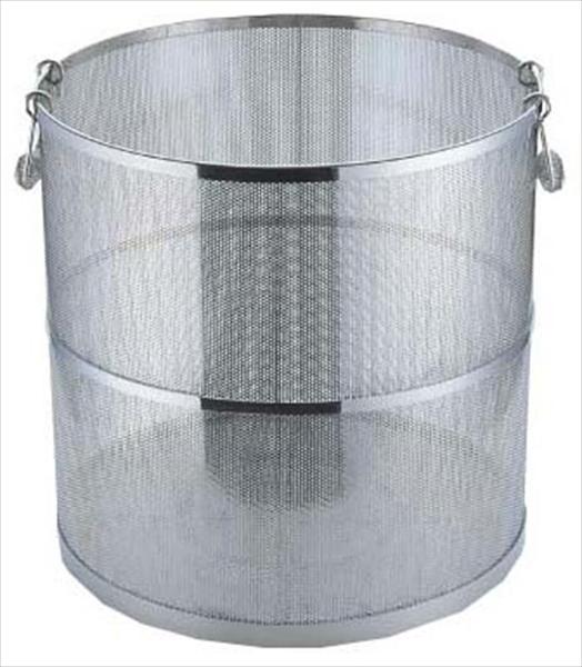 三宝産業 エコクリーン パンチング丸型スープ取ざる 42cm用 UK18-8 6-0406-0503 AEK2703