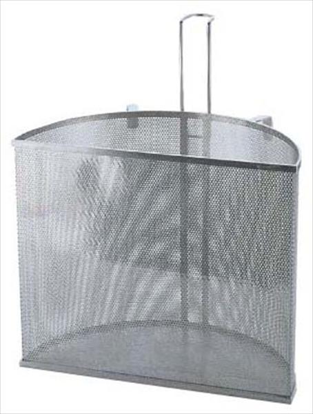三宝産業 エコクリーンパンチング半丸型スープ取ざる 36cm用 UK18-8 AEK2801 [7-0417-0601]