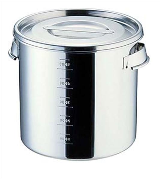 三宝産業 UK21-0目盛付キッチンポット 33cm(手付) 6-0199-0311 AKTC812
