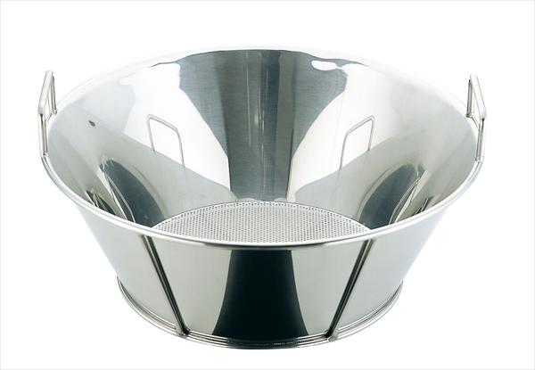三宝産業 UK18-8揚げざる/底パンチング 48(穴径Φ2.2) 6-0257-0402 AZL6502