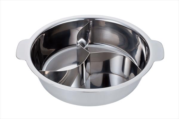 三宝産業 UK 18-0チリ鍋(3仕切・蓋なし) 33 6-1926-0702 QTL6502