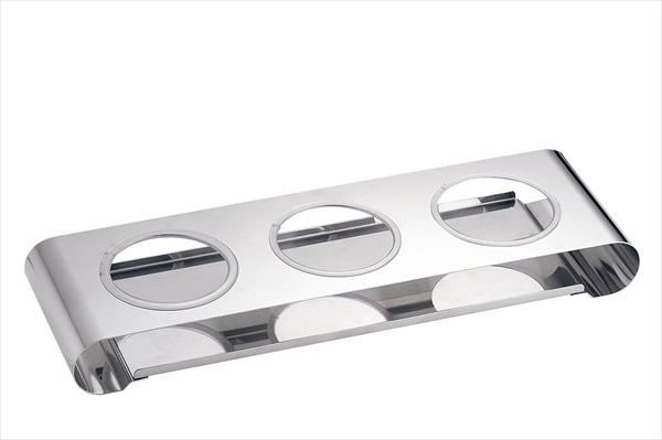 三宝産業 UK 18-8 シリアルバー 3本用 NSL7201 [7-1637-1301]