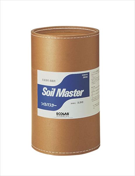 エコラボ 粉末銀器用前浸漬洗浄剤 ソイルマスター (ファイバードラム入)20 TSV042 [7-1237-0902]