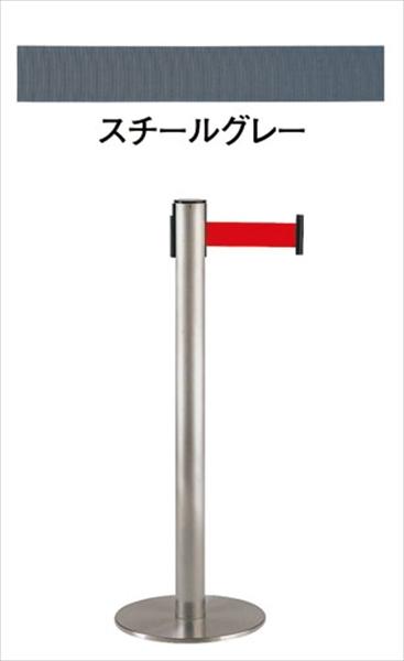 ユニオン東京支店 ベルトインパーティションUP251‐10 06 スチールグレー 6-2321-0904 ZPC6604