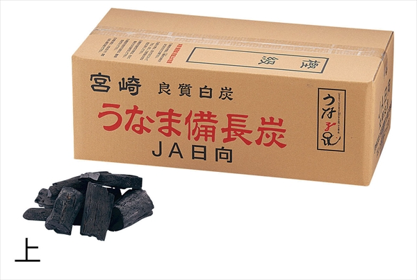 山大燃料工業 白炭 うなま(宮崎) 備長炭 丸割混合 2級上 12 6-0686-0601 QMK2701