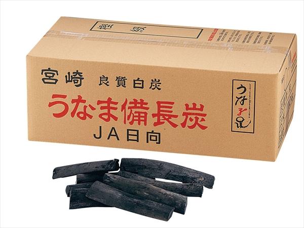 山大燃料工業 白炭 うなま(宮崎)備長炭 切割 12 (樫1級) 6-0686-0701 QMK2801
