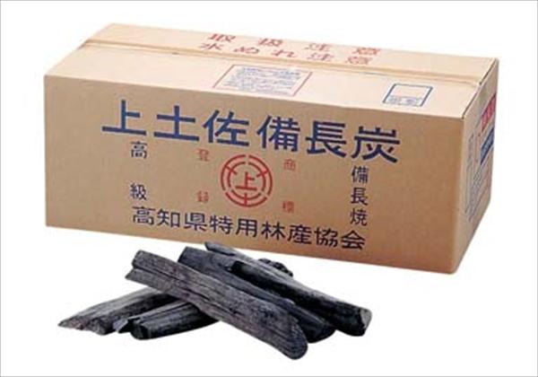 山大燃料工業 上土佐備長炭 (高知) 備長割 6-0686-0802 QBV2302