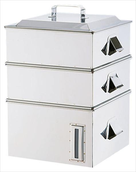 遠藤商事 SA電磁専用業務用角蒸器 2段 36  6-0371-0102 AMSA0036