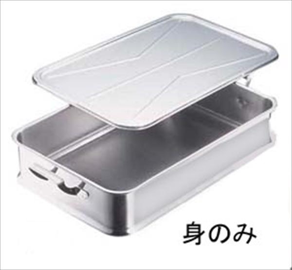 イケダ エコクリーン IKD18-8給食バット 手付 AEK3901 [7-0143-1501]