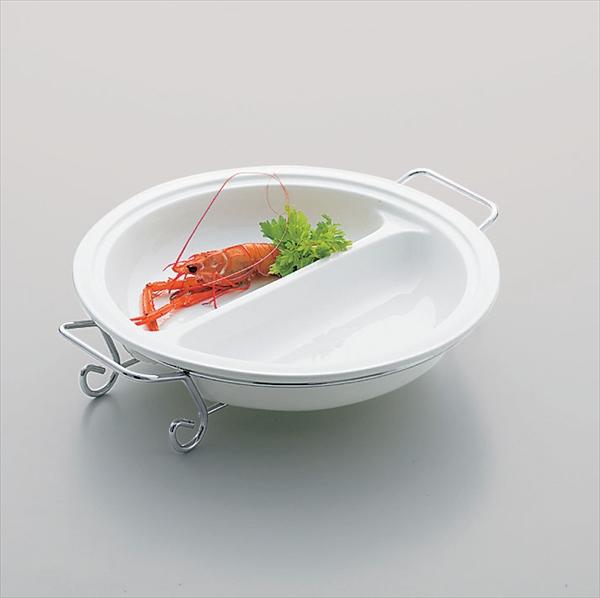 ミヤザキ食器 タント 2仕切ラウンドプラターフレーム付 41 TA1745-H RTA0901 [7-1543-0201]