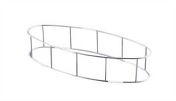 ミヤザキ食器 ワイヤースタンド オーバルL BQ0209(WH) NWI0801 [7-1554-1701]