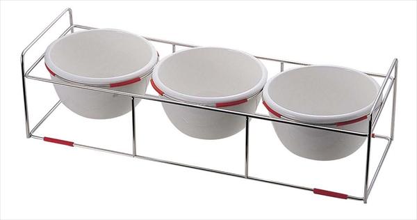 ミヤザキ食器 ワイヤースタンドセット陶器28ボール付 BQ9909-2813(OR) NWI1302 [7-1544-0402]