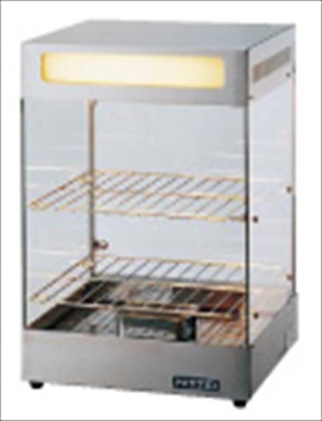アンナカ 電気ホットショーケース NH-550T  6-0740-1101 EHT22