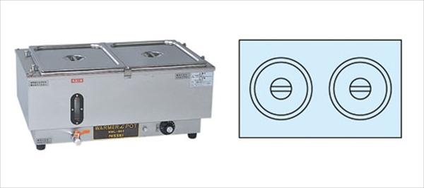 アンナカ 電気ウォーマーポット NWL-870WP(ヨコ型) 6-0732-1701 EUO54