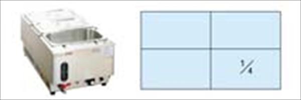 アンナカ 電気ウォーマーポット NWL-870VD(タテ型) 6-0732-1002 EUO47001