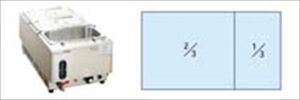 直送品■アンナカ 電気ウォーマーポット NWL-870VF(タテ型) EUO49001 [7-0770-1202]